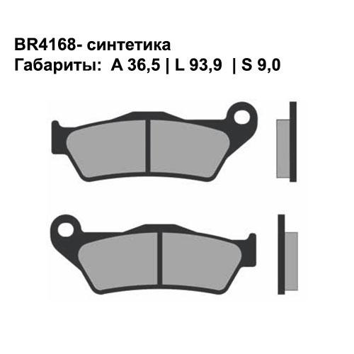 Синтетические колодки Brenta BR4168