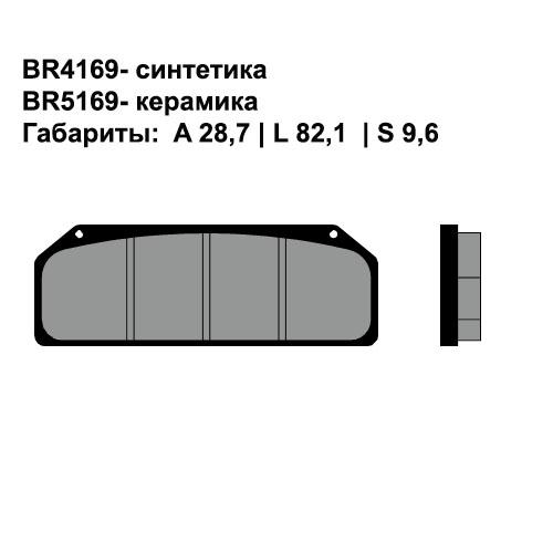 Керамические колодки Brenta BR5169