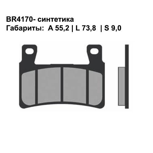Синтетические колодки Brenta BR4170