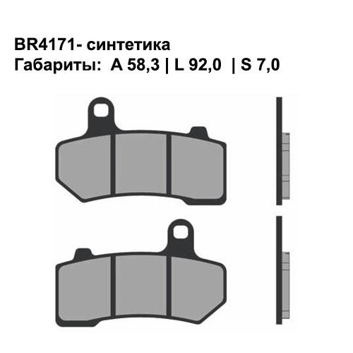 Синтетические колодки Brenta BR4171