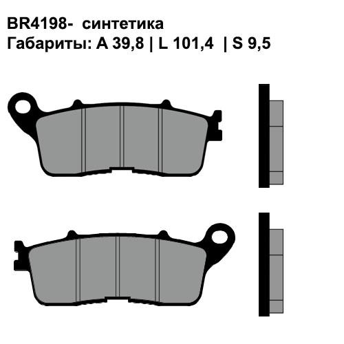 Синтетические колодки Brenta BR4198