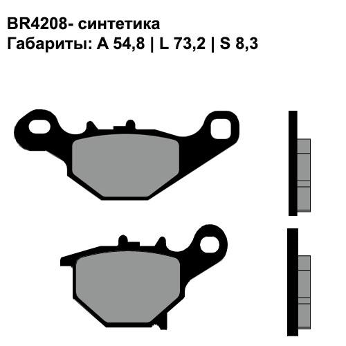Синтетические колодки Brenta BR4208