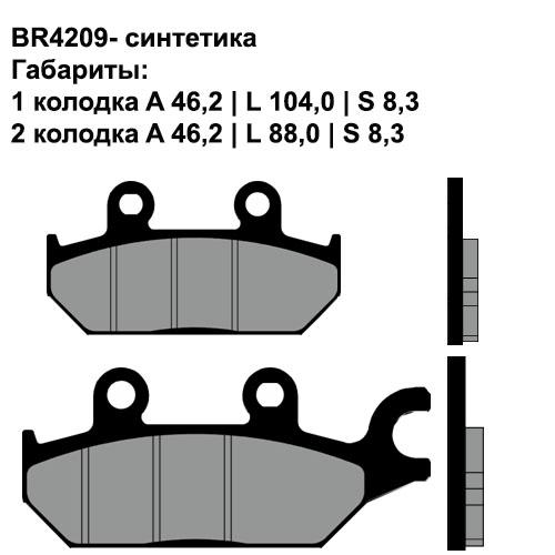Синтетические колодки Brenta BR4209