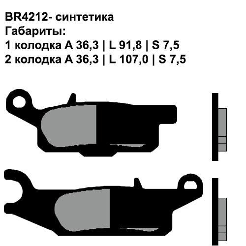 Синтетические колодки Brenta BR4212