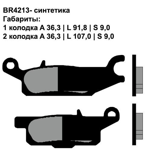 Синтетические колодки Brenta BR4213