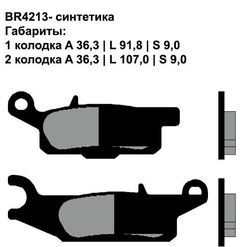 Синтетические колодки Brenta BR4214