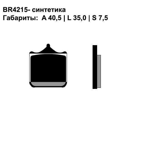 Синтетические колодки Brenta BR4215