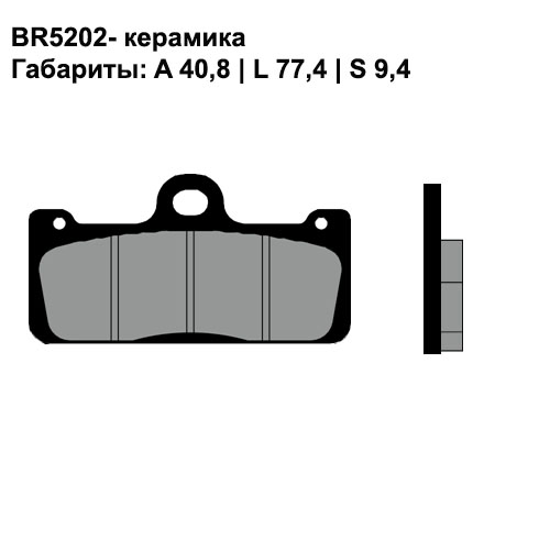 Керамические колодки Brenta BR5202