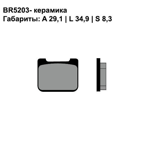 Керамические колодки Brenta BR5203